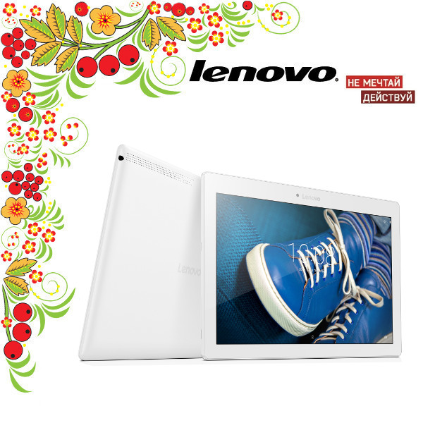 "Планшет Lenovo TB2-X30F (TAB 2 A10-30) [ZA0C0100RU] 10.1"" IPS 1280x800 /MSM8909 (1.3) /2Gb /16Gb /WiFi /BT /5Mp+2Mp /And6.0 /белый изображение 2"