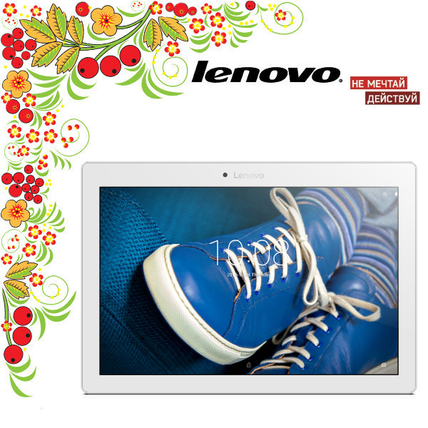 "Планшет Lenovo TB2-X30F (TAB 2 A10-30) [ZA0C0100RU] 10.1"" IPS 1280x800 /MSM8909 (1.3) /2Gb /16Gb /WiFi /BT /5Mp+2Mp /And6.0 /белый изображение 1"
