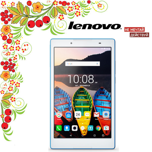 "Планшет Lenovo Tab 3 TB3-850M [ZA180028RU] 8"" IPS 1280x800 /MTK8735P (1.0GHz) /2Gb /16Gb /3G /4G /WiFi /BT /5Mp+2Mp/GPS /4290mAh /And 6.0 /белый изображение 1"