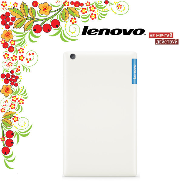 "Планшет Lenovo Tab 3 TB3-850M [ZA180028RU] 8"" IPS 1280x800 /MTK8735P (1.0GHz) /2Gb /16Gb /3G /4G /WiFi /BT /5Mp+2Mp/GPS /4290mAh /And 6.0 /белый изображение 2"